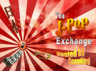 J Pop Exchange Logo